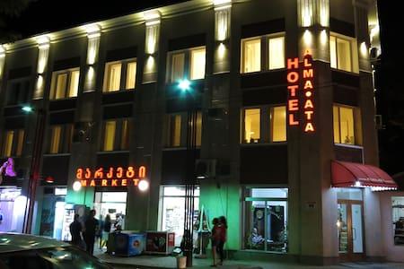 Hotel Alma-Ata