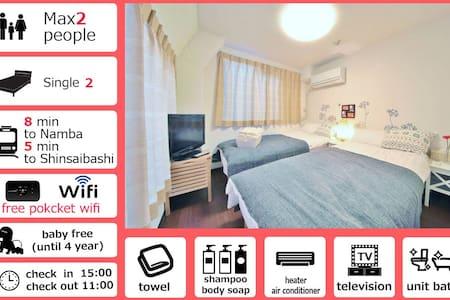 Special Discount Prise!!!★ Dotonbori area★4F11 - Daire