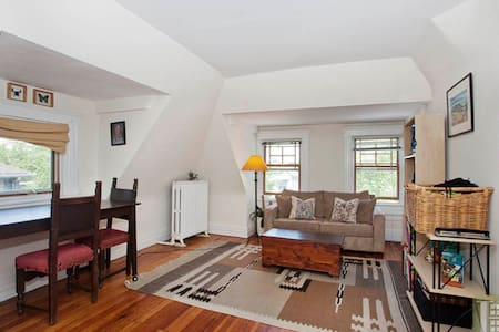 Apartment minutes from downtown NYC - Apartment
