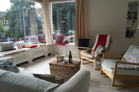 Beautiful cozy apartment in the heart of Groningen - Groningen - Apartment