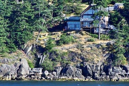 Waterfront Cottage - Bowen Island - Guesthouse