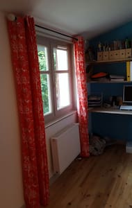 Chambre coocooning - House