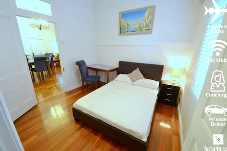 Business Class Queenslander (Rainforest Room) - East Brisbane - Hus