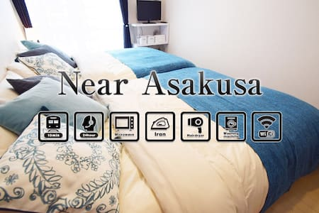 Op sale!40%off!5min to Asakusa /up to 4 ppl - Apartmen