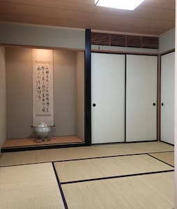 "【海】JapaneseStyle ""Tatami&Futon""room - 福岡市 - Casa"