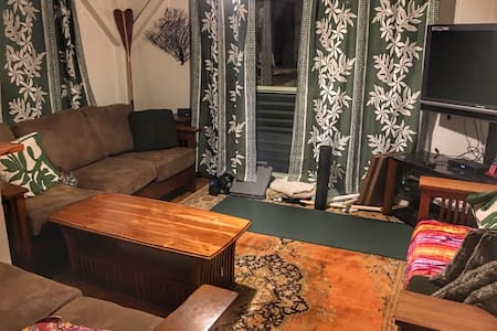 Private Room 1/2 mile from Beach - Kapaa - House