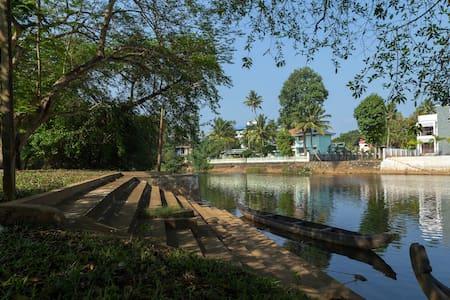 Akkara Home Stay - Kottayam - House