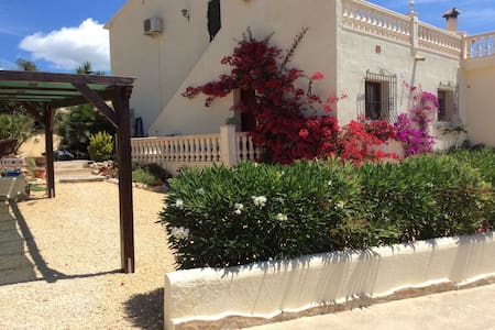 Sunny 1 bed apartment. Twin Beds. - Cumbre del Sol - Apartament