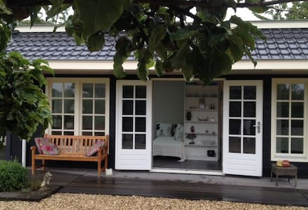 Charming private cottage near Rotterdam&Dordrecht - Hendrik-Ido-Ambacht