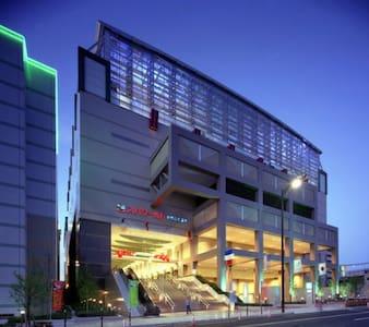 Casa de shin-imamiya 305*for privete*関空直通!駅から徒歩約1分 - Chuo Ward, Osaka - Szeregowiec