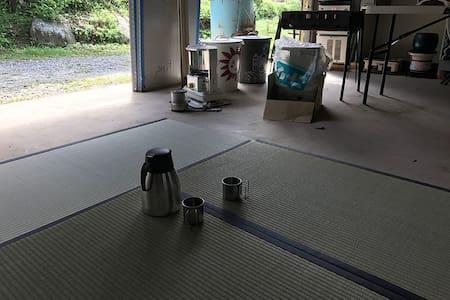 胡麻田食堂:GOMADA SHOKUDO - Itoshima - Hut