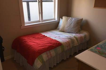 Backpackers Bliss - Auckland - House