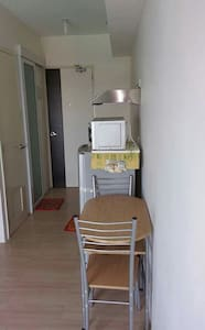private dormitel and residences - Pasay City - Appartement