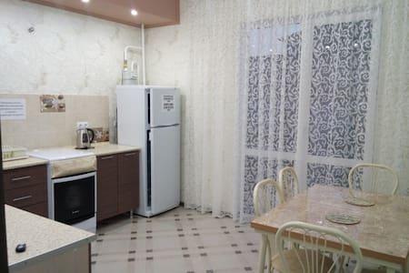 Квартира с двумя изолированными комнатами - Kabardinka - Appartement