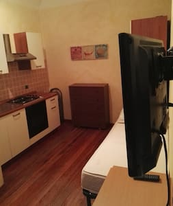 Little Home - Biella - Apartment
