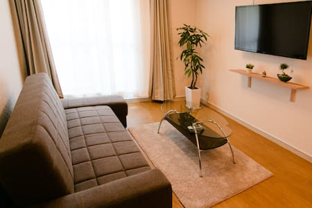 Cozy Room in the heart of Ikebukuro, Tokyo - Toshima - Apartment