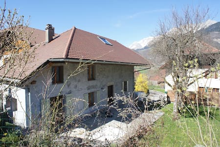 Charming Family Home Nr Lake Annecy - Haus