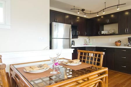 A Suite By the Sea - Kailua - Apartment