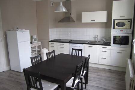 Gîte proche de bord de Loire - Apartment