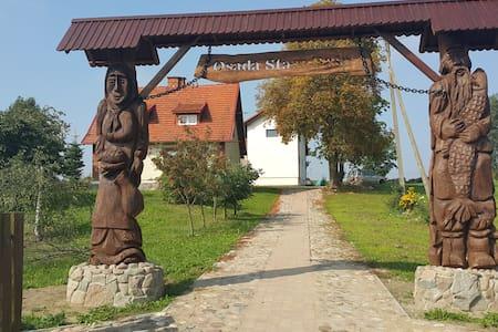 Agroturystyka w sercu Kaszub, Osada Stara Baśń - Bed & Breakfast
