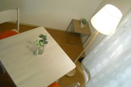 New! Private Bath & 2 bicycles B103 - Apartment