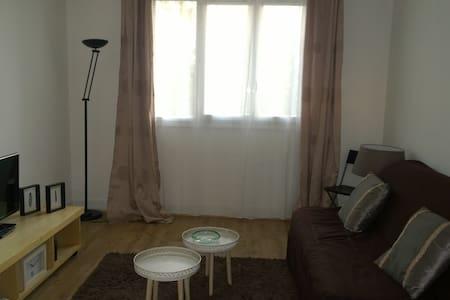 Appartement de 40 m2 - 卡尚 (Cachan) - 公寓