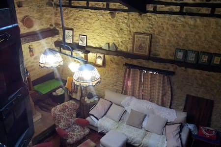Preciosa casa rustica - San Cristóbal de Almendres - House