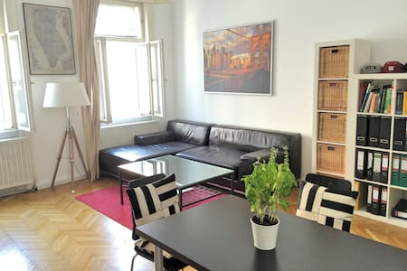 Cozy Apartment in the Heart of Vienna - Apartament