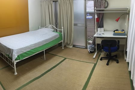 Cheap Private Room near WASEDA University - Shinjuku - Annat
