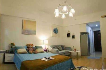旅游舒服的公寓 - Pis