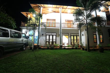 Elephant Reach Villa in Pinnawala - Rambukkana Pinnawala - Bed & Breakfast