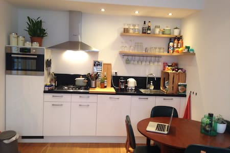 Cozy Apartment, first floor for 1 or 2 person(s) - Den Haag - Daire