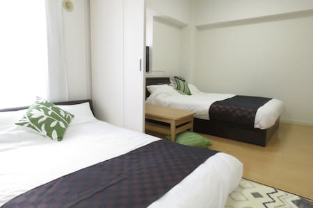 鹿児島中央駅徒歩5分 Free WiFi/Kagoshima-chuo sta 5min-walk - Kagoshima - Apartment
