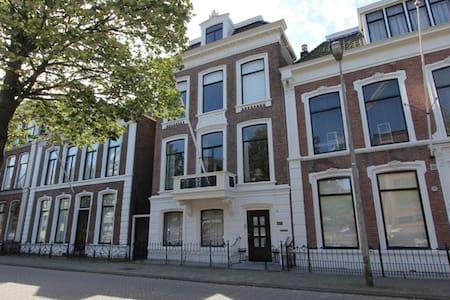 Luxe kamer in het centrum van Leeuwarden - Leeuwarden - Leilighet