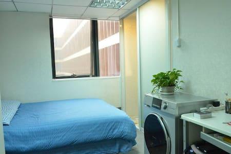 回龙观地铁京藏高速旁清华学子的独立温馨小公寓 非合住非隔断完全独立 - Appartement
