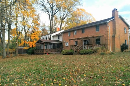 Patapsco Wooded  Paradise - Ellicott City - Casa