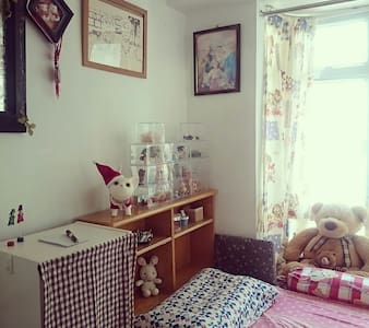 Cat B homestay (Single bed room) - Hong Kong - Apartamento