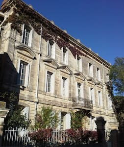 Guest house in the Minervois - Sainte-Valière - Bed & Breakfast