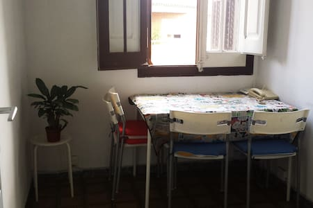 Single room near Sagrada Familia - Barcelona - Wohnung