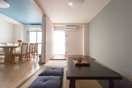 Centrally located 4bedrooms+4bikes - Byt