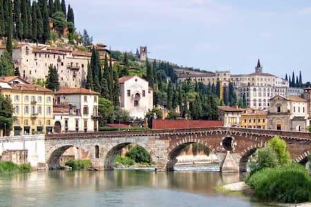 B&B Borgo Re Teodorico - Verona - Bed & Breakfast