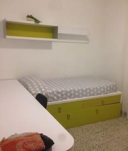 Habitacion muy acogedora - Apartment