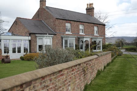 The East Wing Cottage - Thirsk - Casa