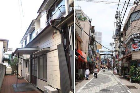 東京暖房101 - Shibuya-ku - Apartment