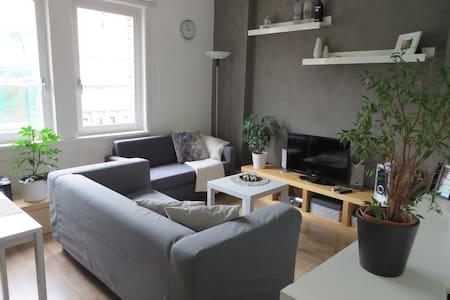 Gemütliche 2-Zimmerwohnung - Stuttgart - Apartment