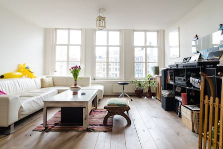 View on the Best Amsterdam square! - Apartment