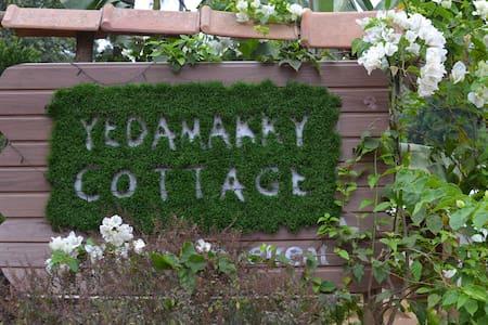 Yedamakky Cottage - Virajpet - Other