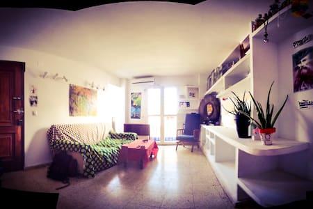 La casa de los Artistas - Séville