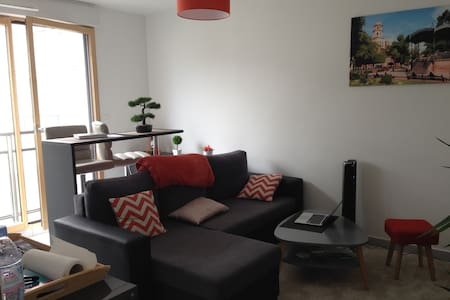 Appartement Neuf Tours Centre - Apartment