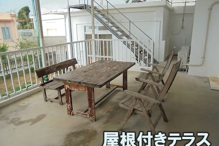 5LDK private villa type - Ishigaki-shi - House